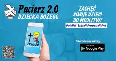 Pacierz20(qrcode)